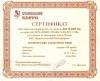 Медаль «Василий III - Величайшие правители России», ОАО «Красносельский Ювелирпром» (серебро 999 пробы, ссертификатом) (Россия)