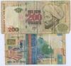 Набор банкнот (Казахстан)