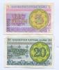 Набор банкнот 1993 года (Казахстан)
