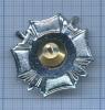 Знак «Заотличие вслужбе ВВМВД России» (Россия)