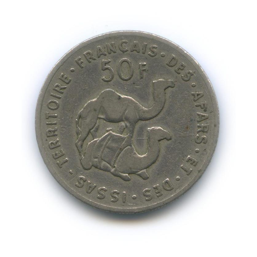 50 франков, Французская Территория Афаров и Исса 1970 года