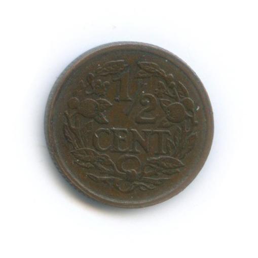 1/2 цента 1938 года (Нидерланды)
