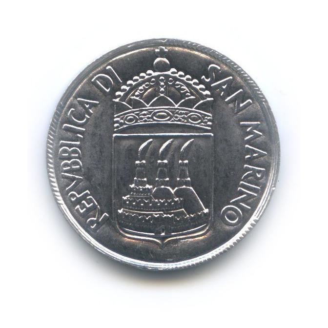 5 лир 1973 года (Сан-Марино)