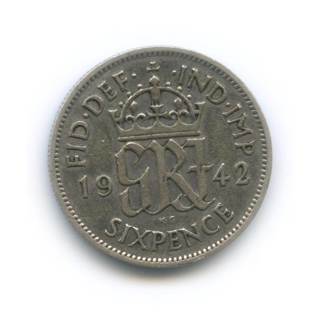 6 пенсов 1942 года (Великобритания)