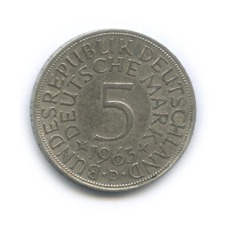 5 марок 1963 года D (Германия)