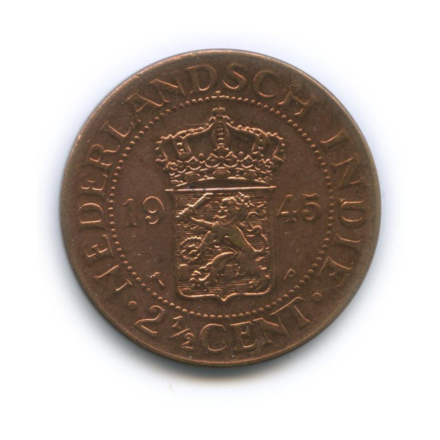 2 1/2 цента - Нидерландская Индия 1945 года