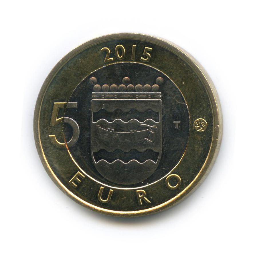 5 евро - Животные Регионов. Уусимаа - Еж 2015 года (Финляндия)