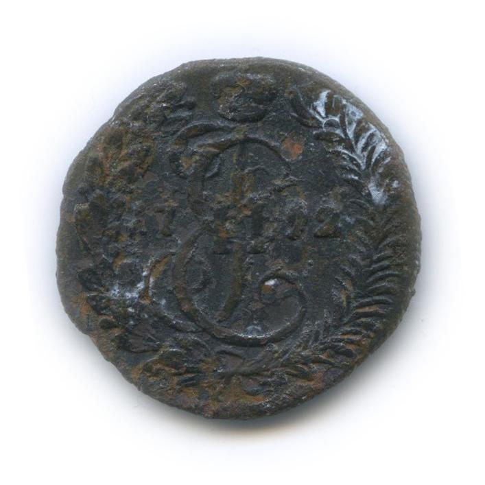 Денга (1/2 копейки) 1792 года КМ (Российская Империя)