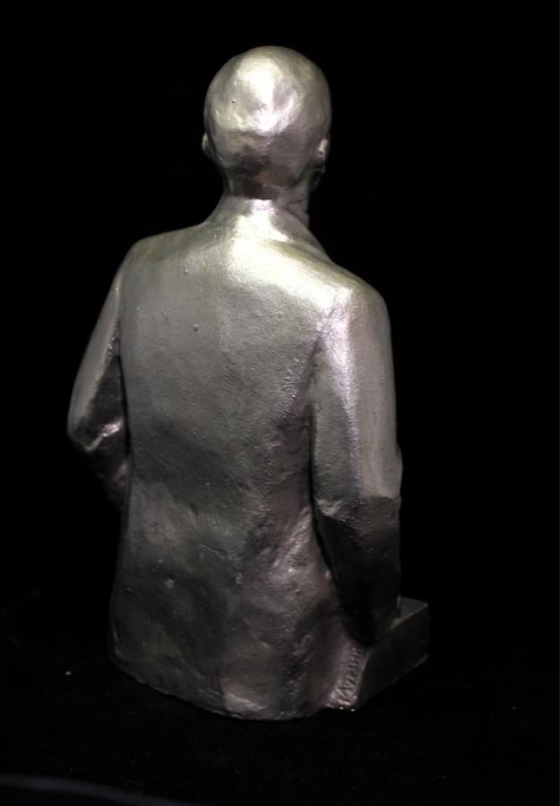 Бюст «В. И. Ленин» (23 см)
