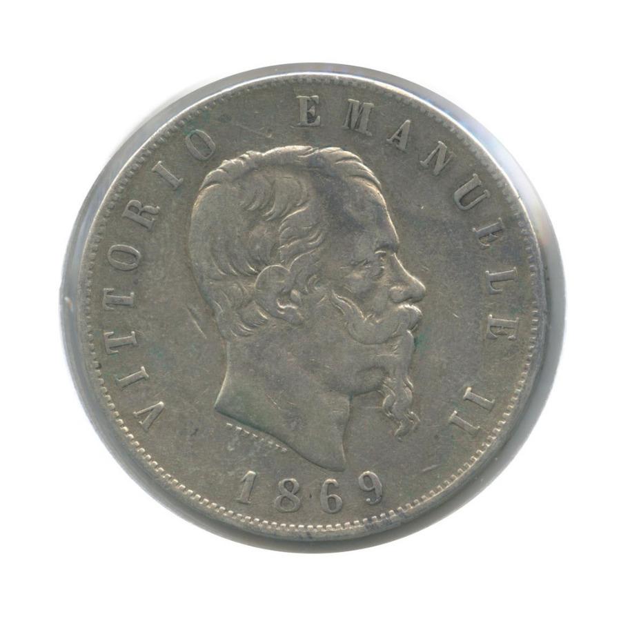 5 лир - Виктор Эммануил II (взапайке) 1869 года (Италия)