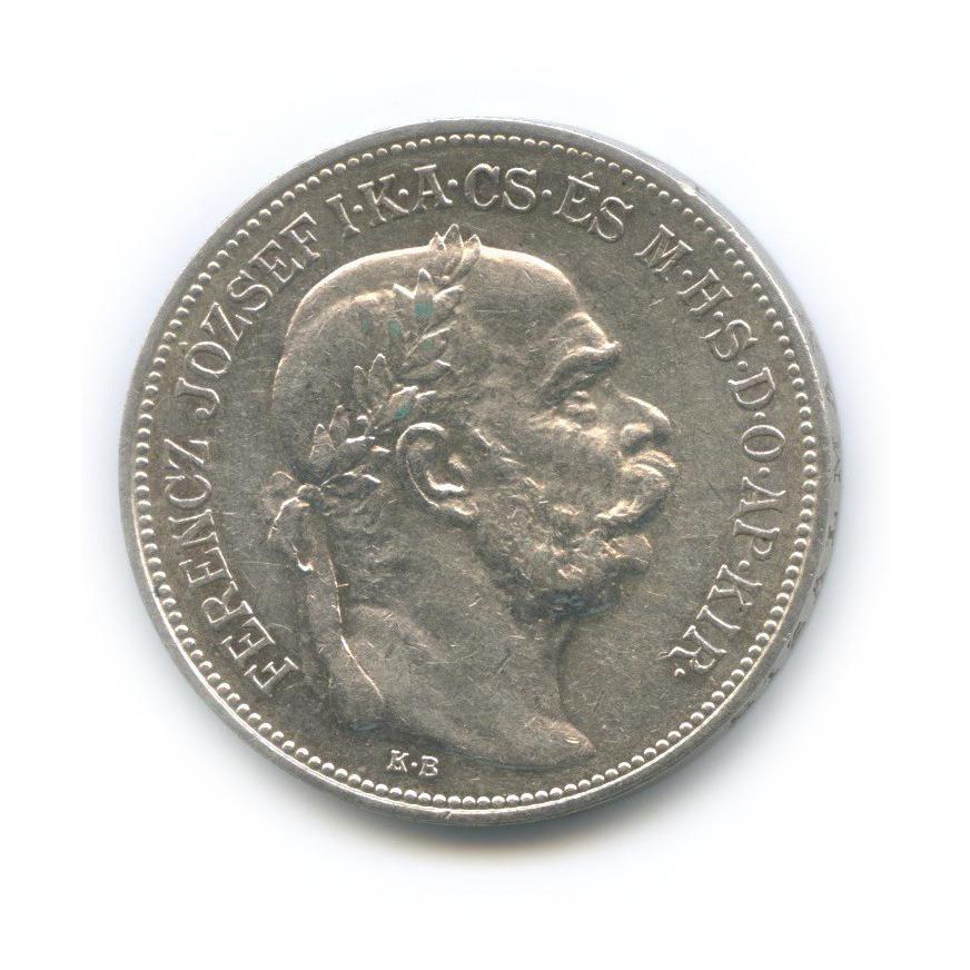 2 кроны - Франц Иосиф I, Австро-Венгрия 1913 года