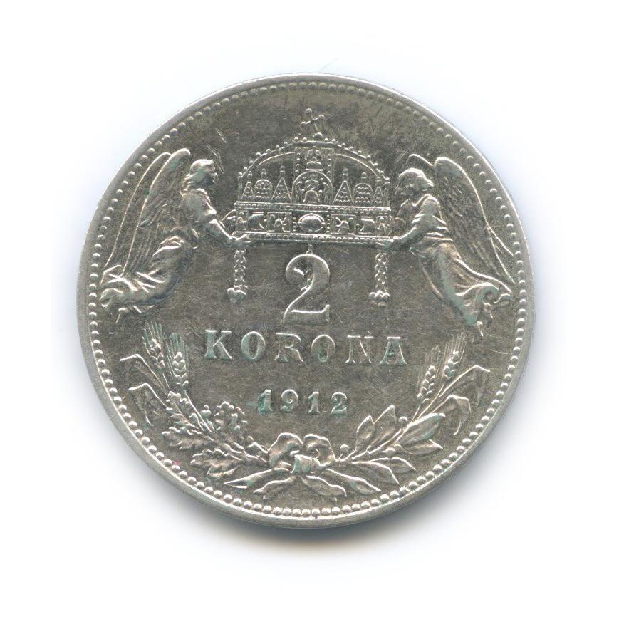 2 кроны - Франц Иосиф I, Австро-Венгрия 1912 года