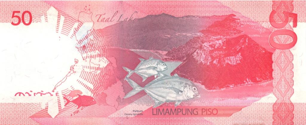 50 песо 2013 года (Филиппины)
