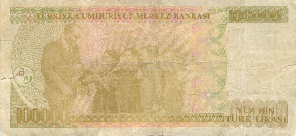 100000 лир 1970 года (Турция)