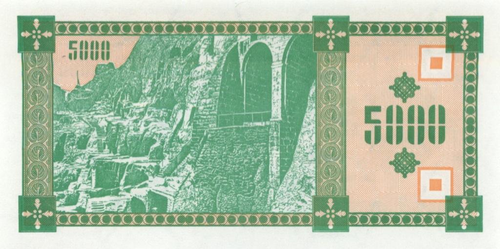 5000 лари (Грузия)
