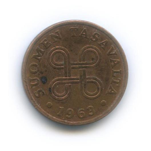 1 пенни 1963 года (Финляндия)