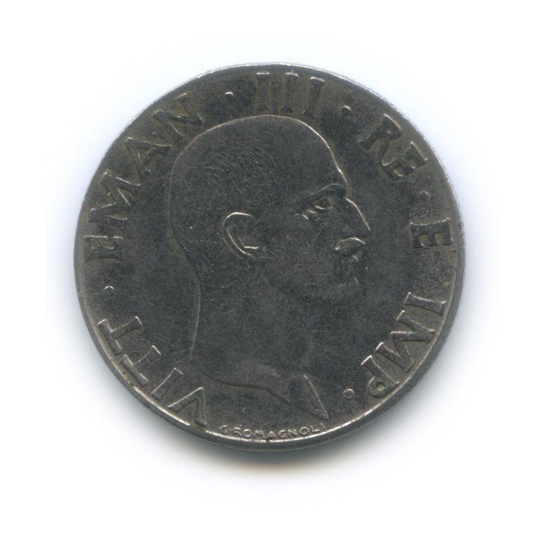 50 чентезимо 1940 года (Италия)