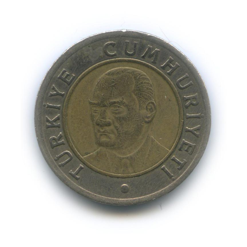 1 новая лира 2006 года (Турция)