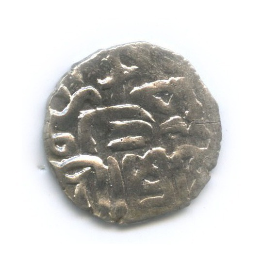 Дихрем - Наурыз (761 г.х., Гюлистан, №15)
