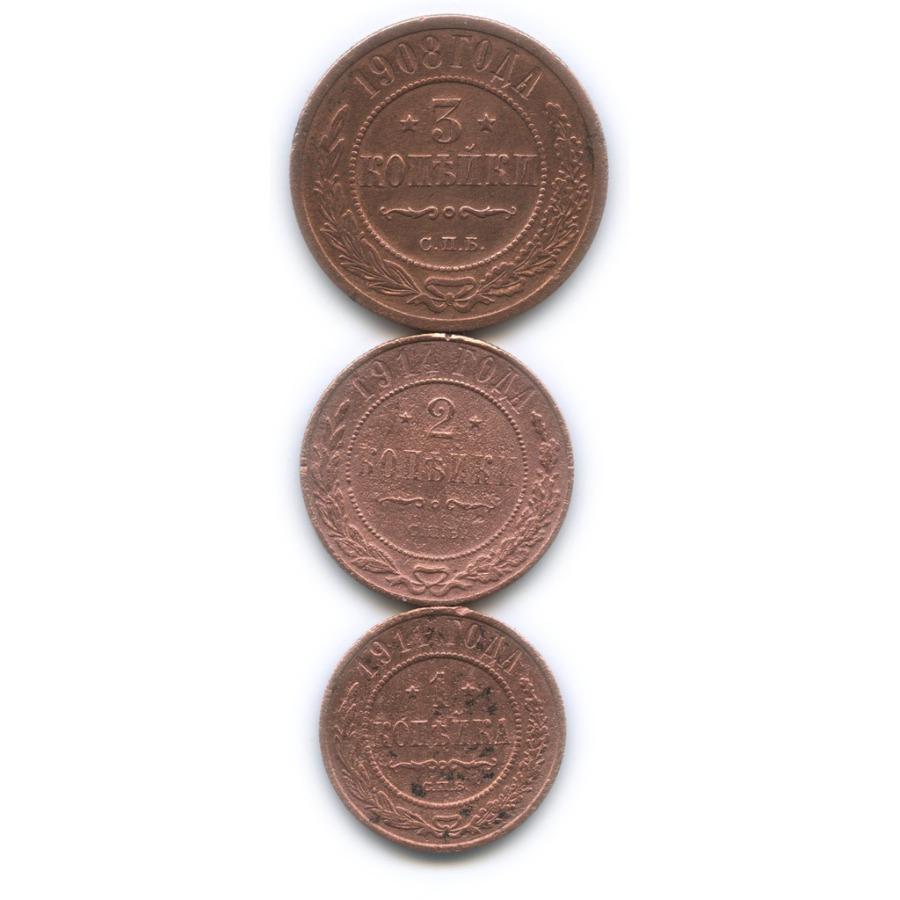 Набор монет Российской Империи СПБ (Российская Империя)