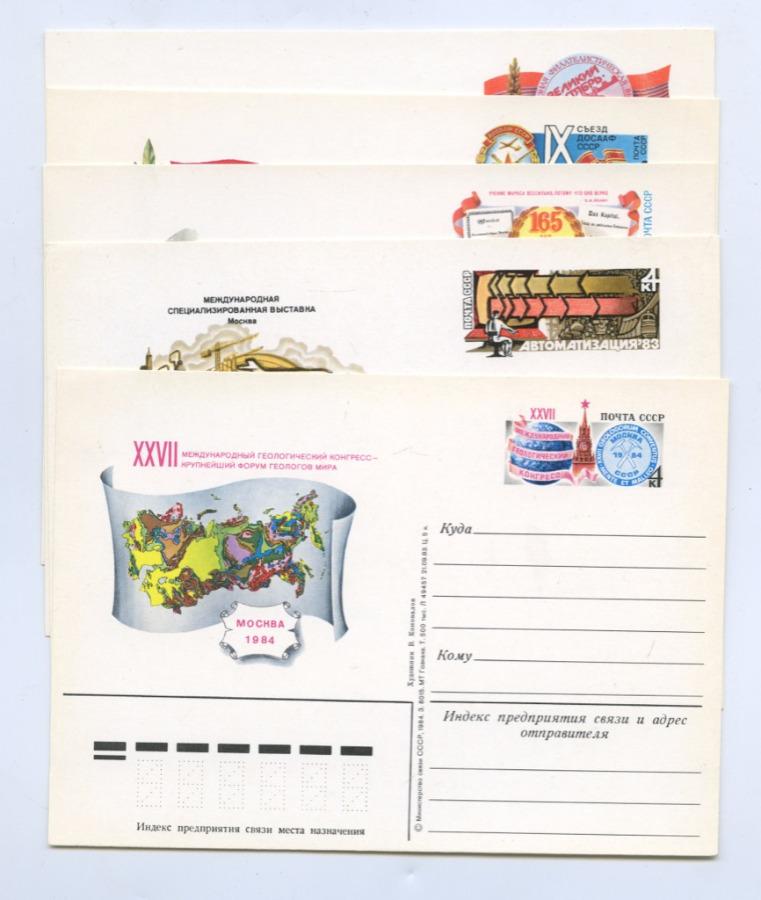 Годовщину свадьбы, наборы почтовых открыток ссср