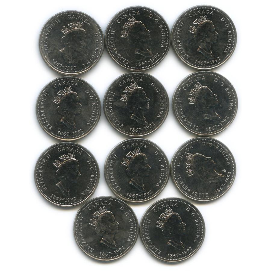 Набор монет 25 центов (квотер) - 125 лет Конфедерации Канада 1992 года (Канада)