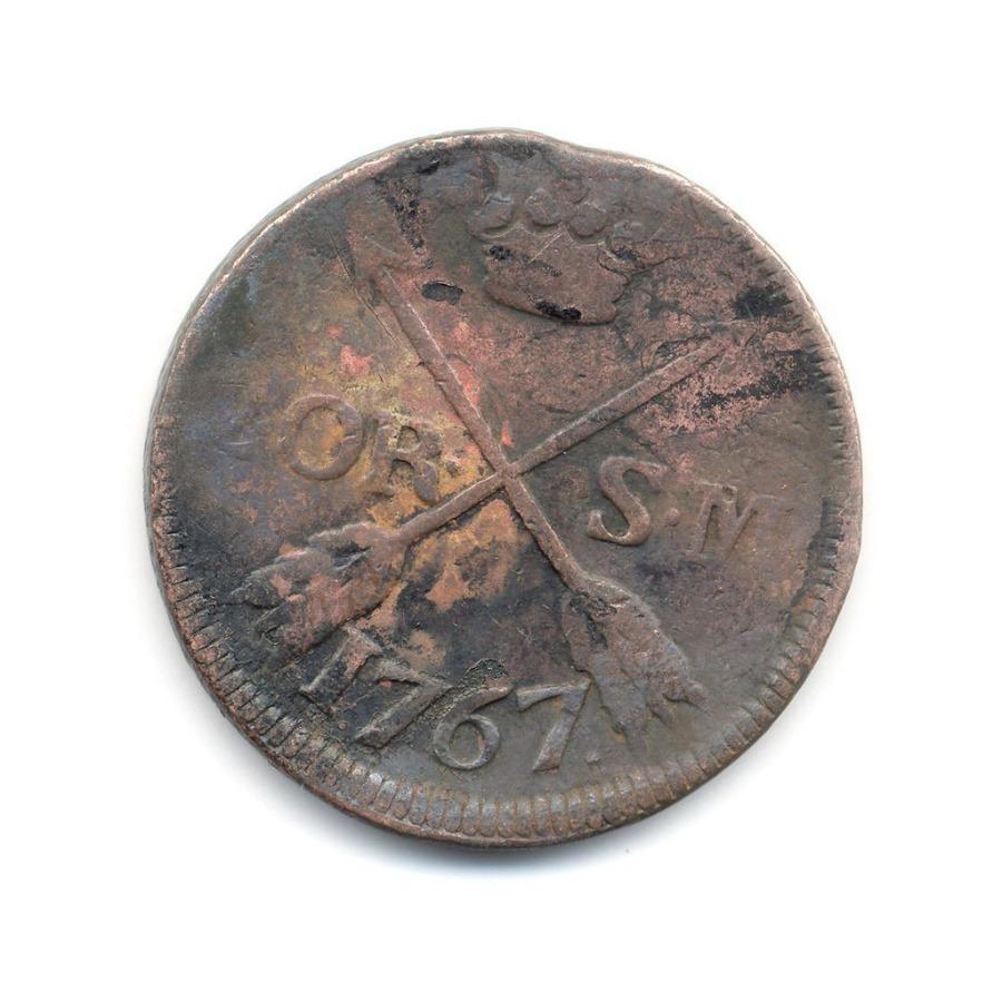 2 эре 1767 года (Швеция)