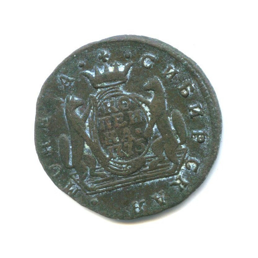 1 копейка 1773 года КМ (Российская Империя)
