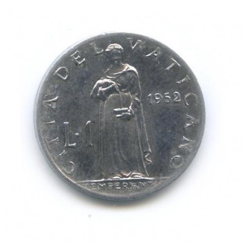 1 лира - Фигура Умеренности 1952 года (Ватикан)
