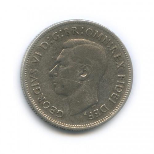 2 шиллинга (флорин) 1951 года (Австралия)