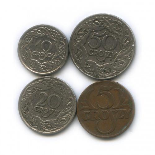 Набор монет 1923, 1938 (Польша)