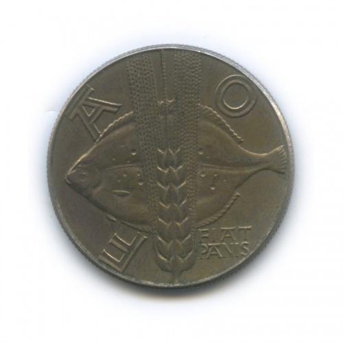 10 злотых — Продовольственная программа - ФАО 1971 года (Польша)
