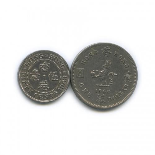 Набор монет 1960, 1963 (Гонконг)