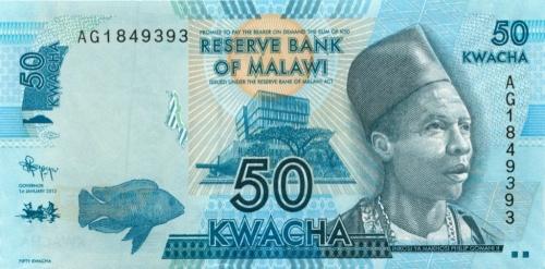 50 квача (Малави) 2012 года