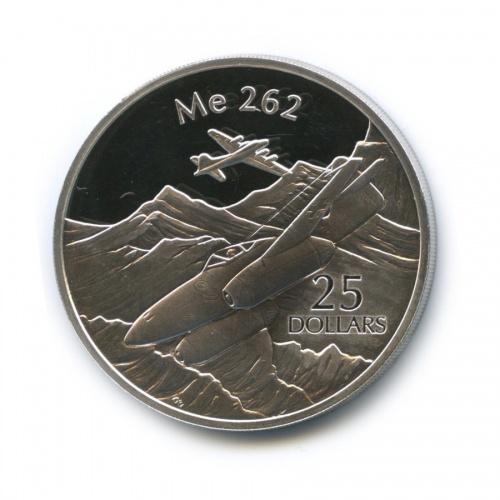 25 долларов - Истребитель Messerschmitt-262 (Me-262), Соломоновы острова 2003 года