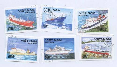 Набор почтовых марок «Вьетнам» (Вьетнам)