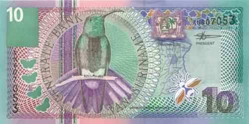10 гульденов (Суринам) 2000 года