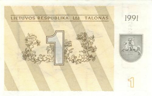 1 талон (без надпечатки) 1991 года (Литва)