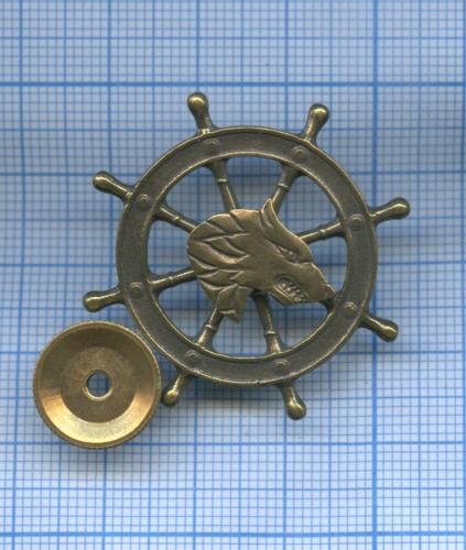 Знак «Штурвал - Морской волк» (Россия)