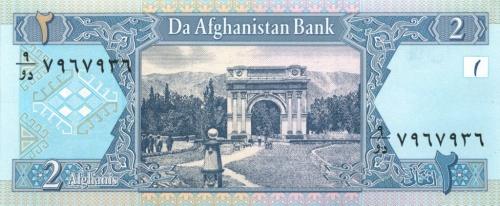 2 афгани (Афганистан)