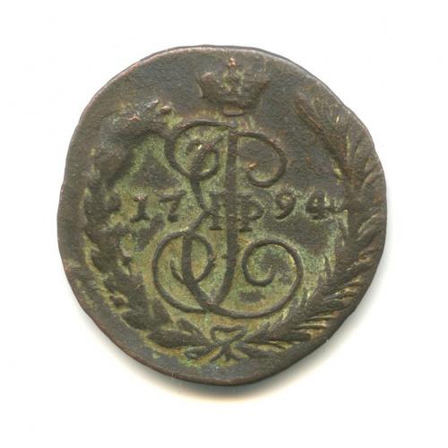 1 копейка 1794 года ЕМ (Российская Империя)