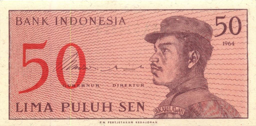 50 сенов 1964 года (Индонезия)