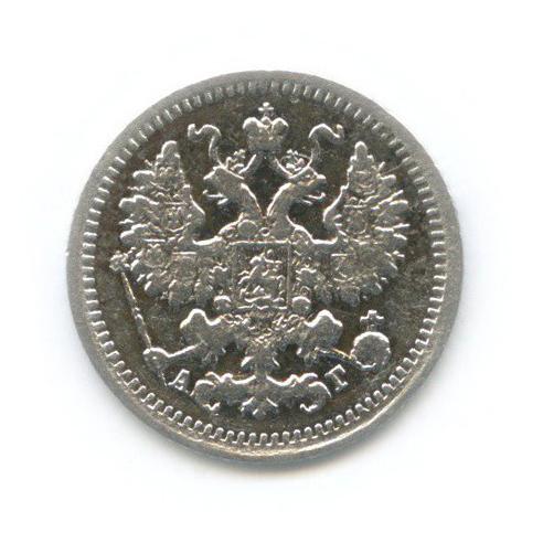 5 копеек 1898 года СПБ АГ (Российская Империя)