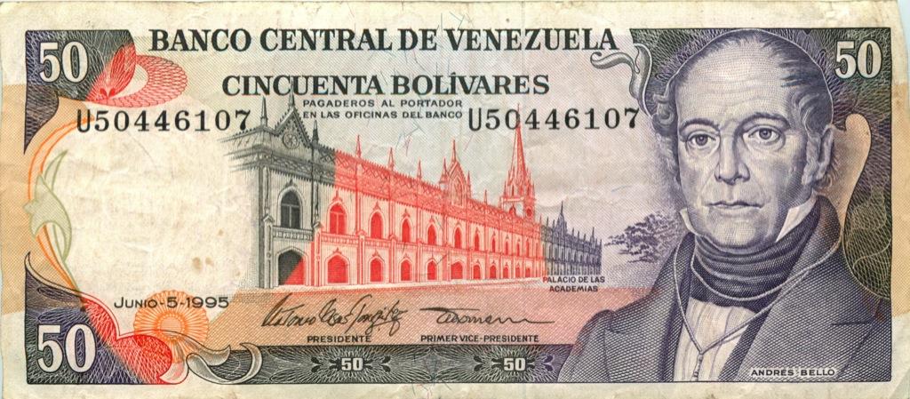 50 боливаров 1995 года (Венесуэла)