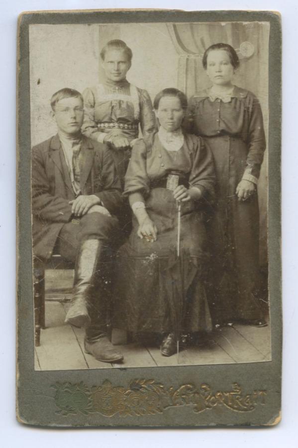 Фотокарточка от «Художественная фотография» 1916 года (Российская Империя)