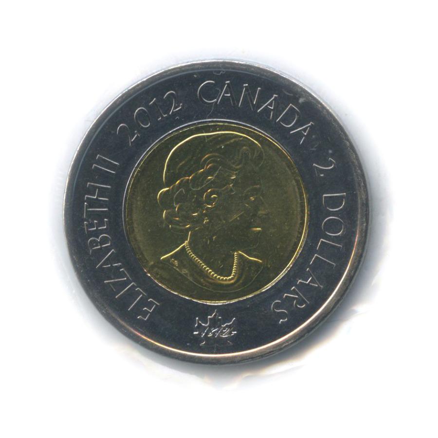 2 доллара — Война 1812 - Фрегат «Шеннон» (взапайке) 2012 года (Канада)
