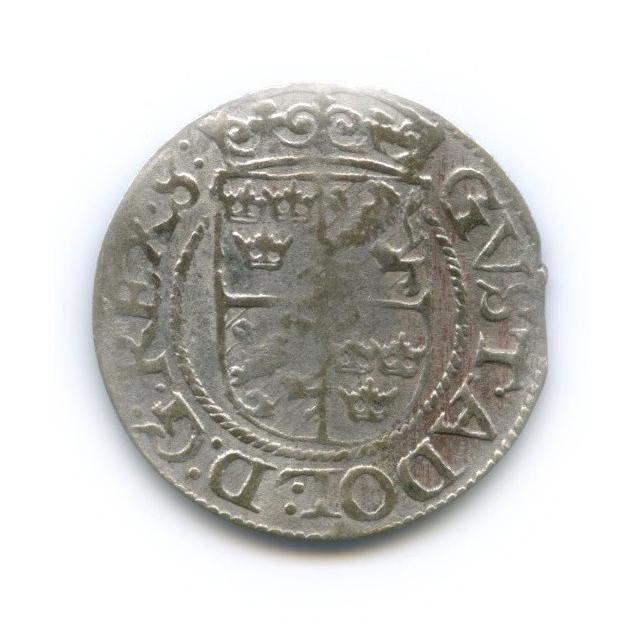 Драйпелькер - Густав Адольф, Рига 1624 года
