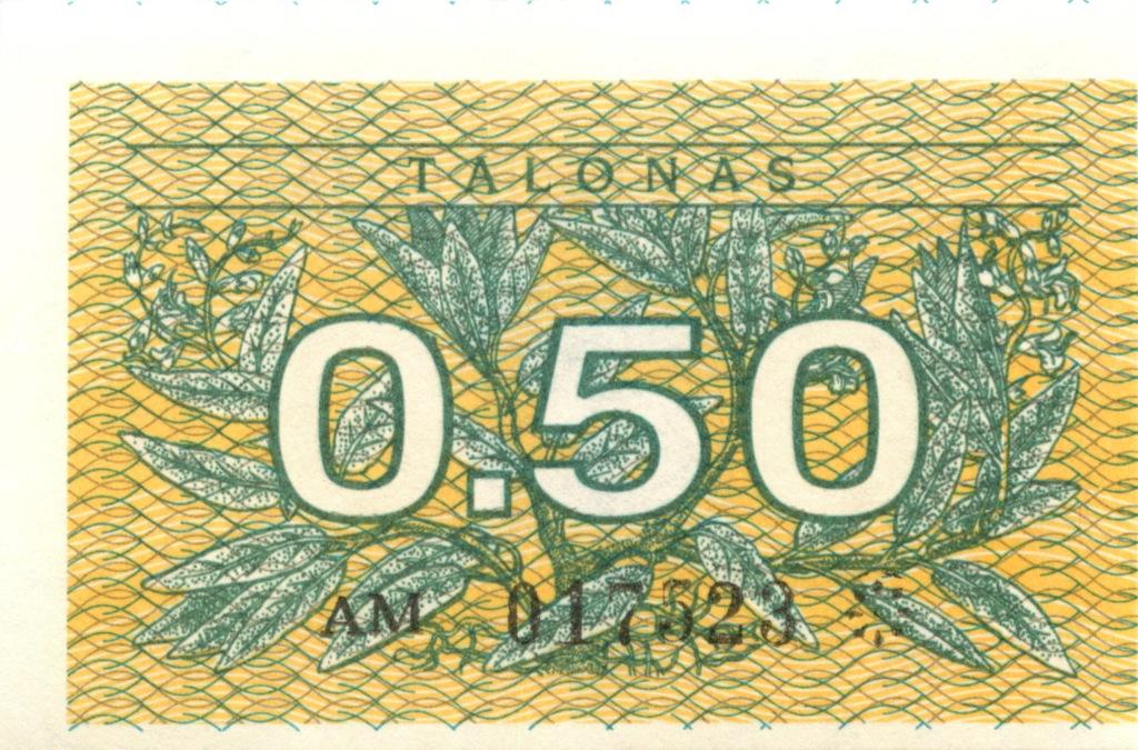 0.50 талонов (без надпечатки) 1991 года (Литва)