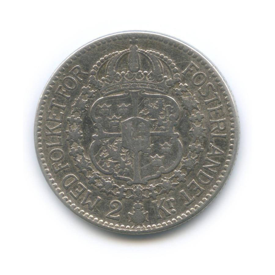 2 кроны 1926 года (Швеция)