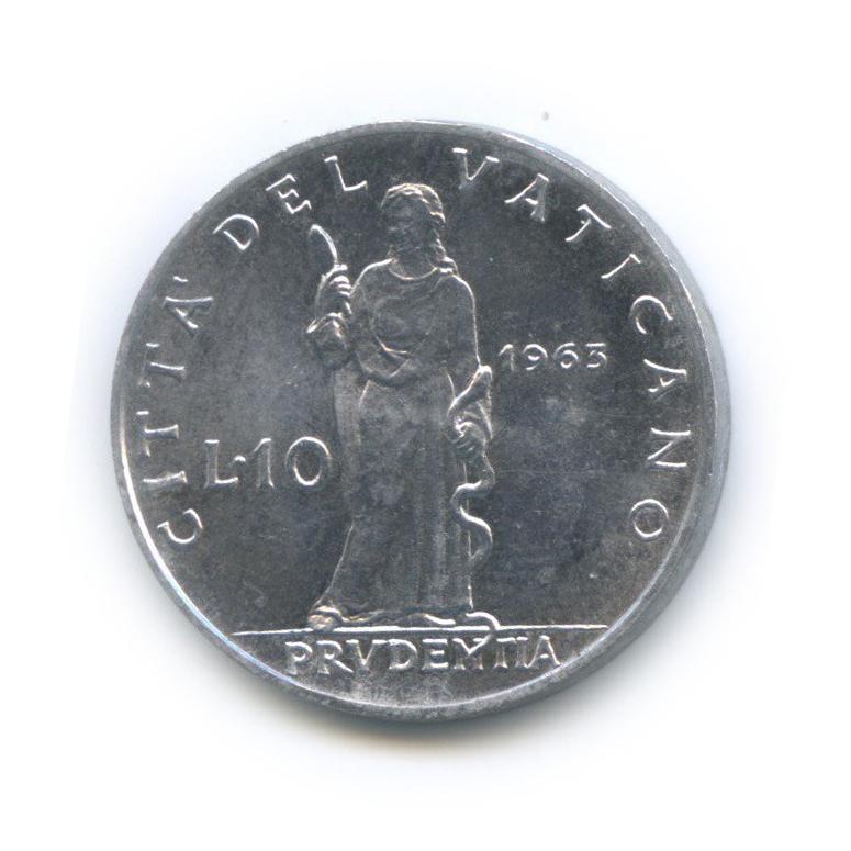 10 лир - Фигура Мудрости 1963 года (Ватикан)